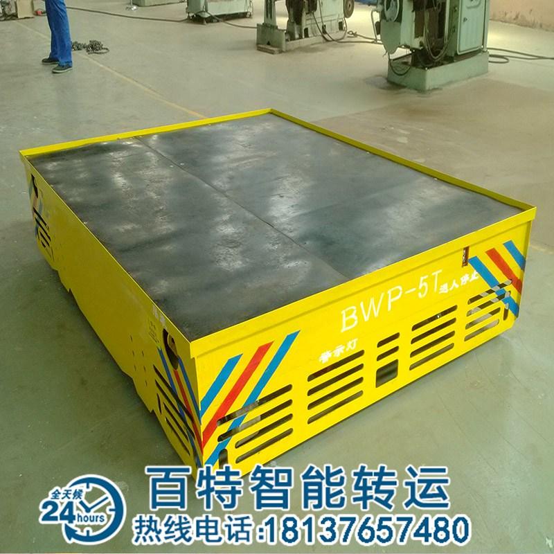 纵横移动式电动平板车