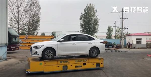 无轨电动平车视频-百特智能转运无轨平车搬运汽车案例