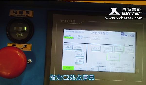 自动化电动平车_AGV系统视频-百特智能转运