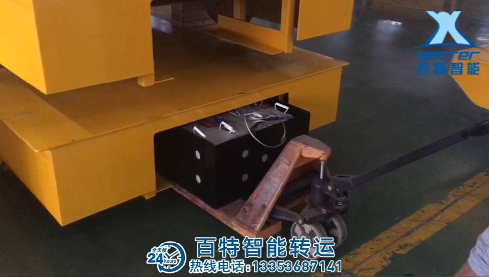 电动平板车蓄电池安装视频